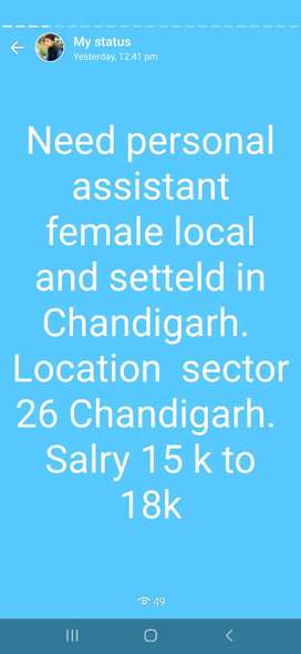 Need personal assistant male female urgently