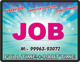 JOBS IN LADWA