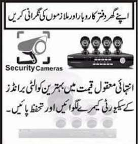 Installation of CCTV camera and PABX exchanges