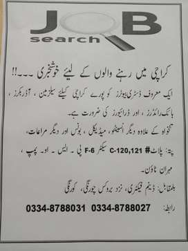Required Order Booker, Salesman's, Bike Riders, Driver