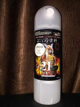 Cat Murah Samurai 2K01P paint & hardener 300 ml