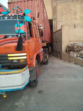 Nissan UD CPB14 For Sale In Karachi
