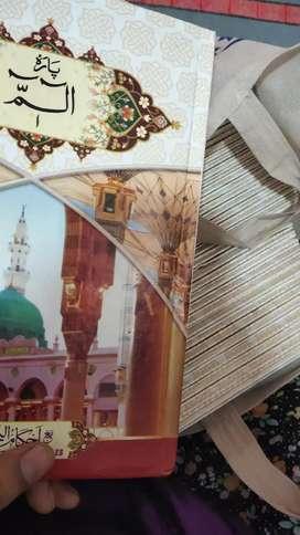 Arabic Teacher Wanted Qur'an teacher Usthathbee