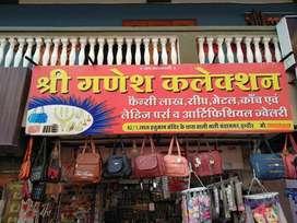 Main market shop