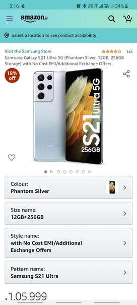 Samsung s21 ultra brand new