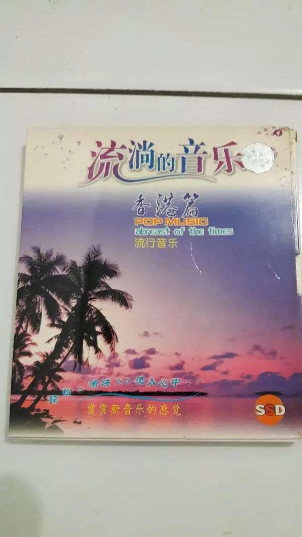 Jual DVD Ori lagu mandarin 0
