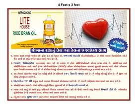 Rice bran oil 2Ltr bottle