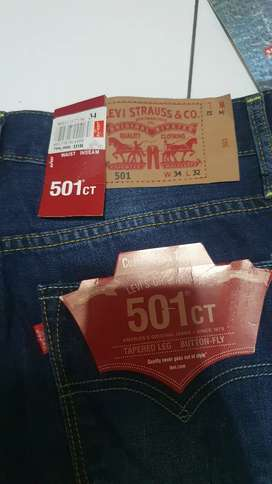 Levi* 501 made in Japan