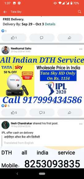 Best Dhamaka Offer For DTH