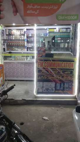 Mobile shop for you