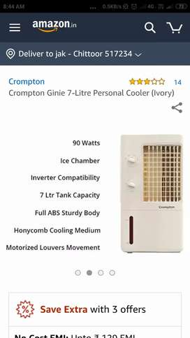 Crompton Cooler 7 litre.  rs- 2800 warranty 6 months