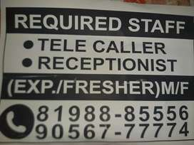 Required staff  tele caller (Exp./fresher)m/f