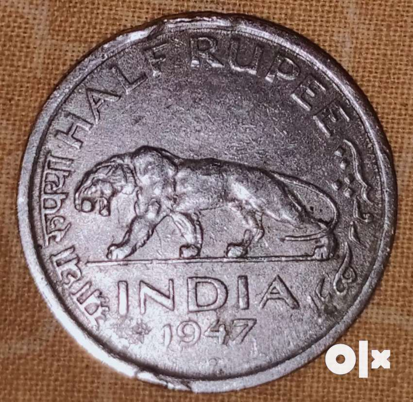 Old coin 1947 0