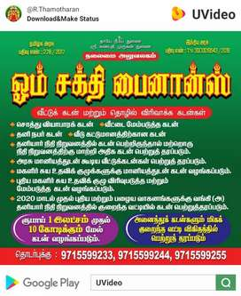 Office job only for vellore