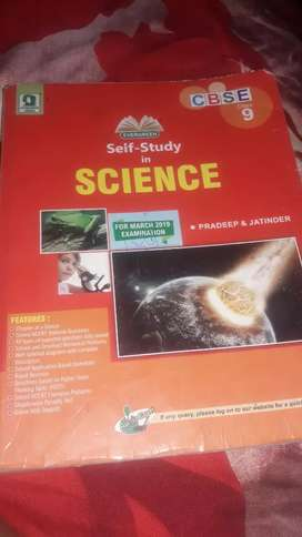 Evergreen Science Solution 9th class CBSE