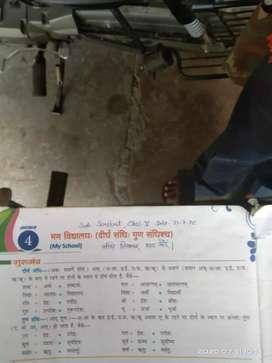 Shift krna h bhar isliye sell kr the h