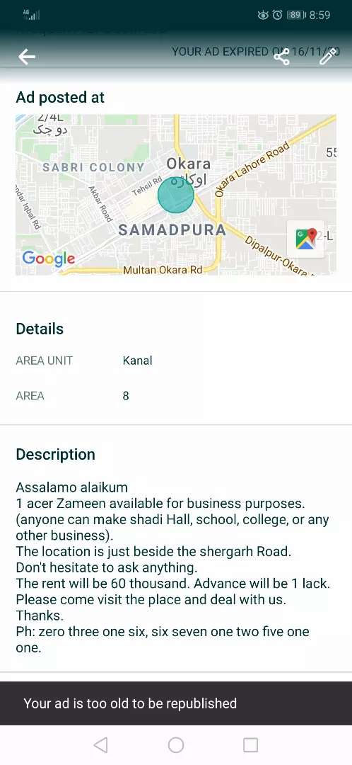 1.3 Acer available for business purposes of marriage hall and school.