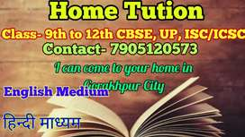 Home tution in Gorakhpur city 9-12 all board english/hindi medium
