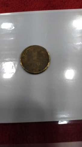 Old coin gold plated brass