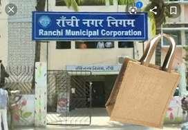 Nagar Nigam required urgently