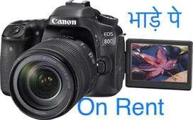 भाड़े पे - Canon 80D DSLR CAMERA On Rent