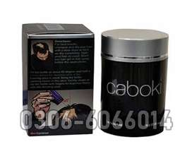 Caboki Stylish Hair Fiber Now Available in Pakistan
