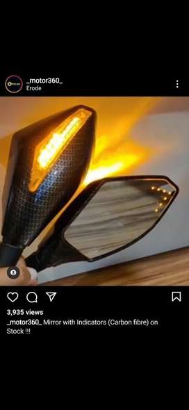 Carbon Fibre mirrors with LED indicators