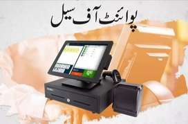 POS . point of sale retail and Restaurant with touch screen