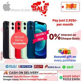 Apple iphone 12 mini now available on no cost emi on cheque basis n4u