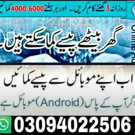 Now earning is so easy job offer for male female and fresher students