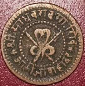 Mughals and others old coins