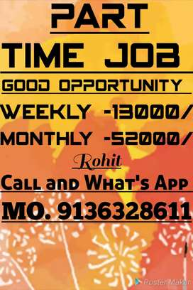 Nice work good opportunity best income