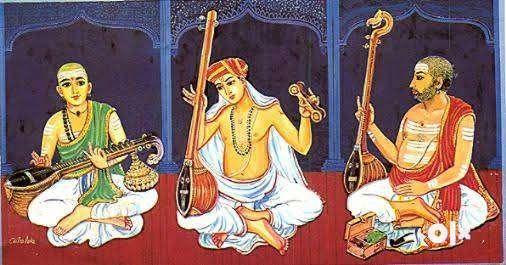 Carnatic vocal Music classes via skype/online/offline/competition/home 0