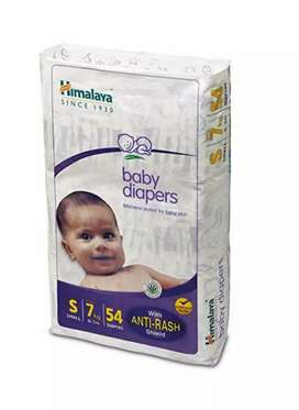 Unopened antirash diapers - small