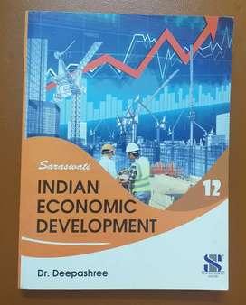 CBSE CLASS 12 INDIAN ECONOMIC DEVELOPMENT BY SARASWATI PUBLICATIONS