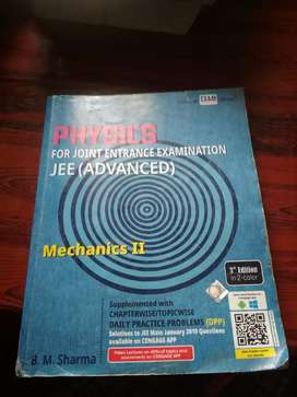 Cengage BM Sharma mechanics book 1 and 2