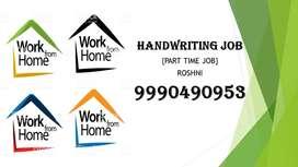 HANDWRITING JOB (WORK FROM HOME)