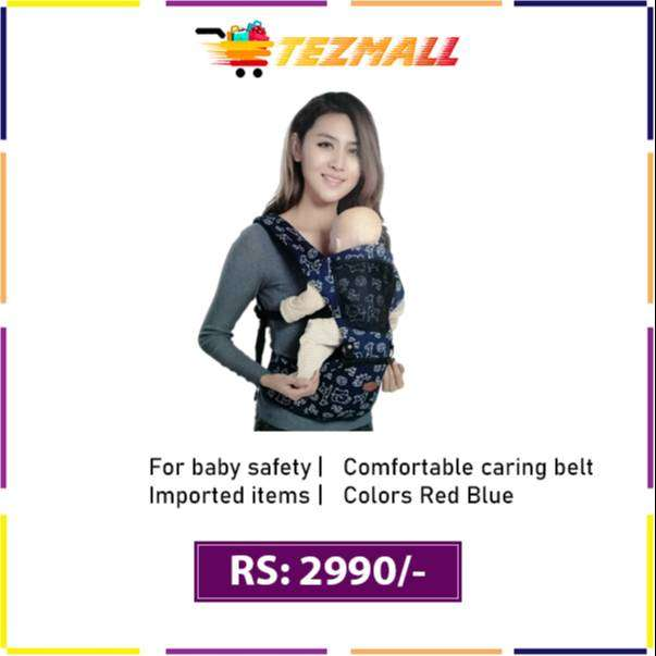 Baby Carry Belts - Very Comfortable 0