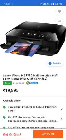 printer Canon Mg7770  Rs 10999