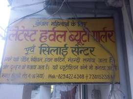 A complete beauty parlour shop.