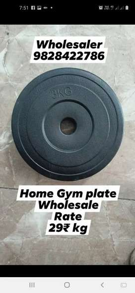 Pvc plates