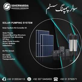 Solar Tube Well Pumping System Prices