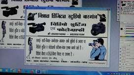 Vs_photography Pamgarh Full HD Videography & photography