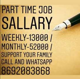 Part Time Handwriting Job, Contact me