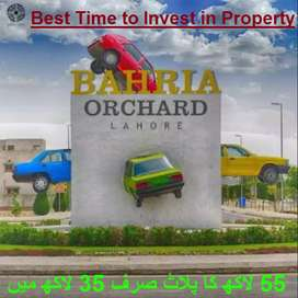 08 Marla Developed Plot at Block J Bahria Orchard Bahria Town Lahore
