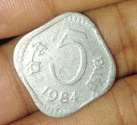 5 paisa coins