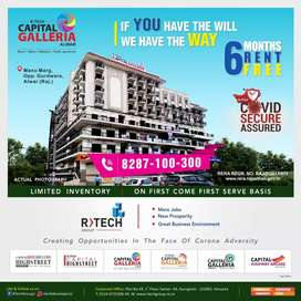 Business Opportunity Capital Galleria Manu Marg