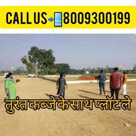 लखनऊ में सुल्तानपुर रोड पे ऑन हाईवे कमर्शियल प्लॉट लेने के लिए