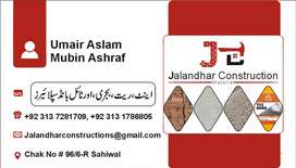 We are selling bricks ,tile bond,silica. ۔بجری ۔ اینٹ ۔ریت۔ٹائل بونڈ