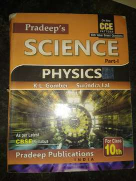 pradeeps's physics guide book of class 10th CBSE